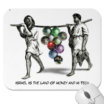 Land_of_honey_and_hi_tech_israel_is_the_land_o_mousepad-p144049266785329076td22_210